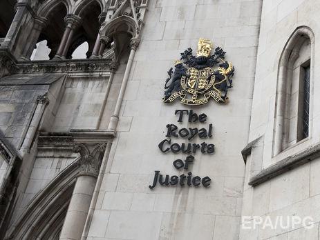 Министр финансов: Высокий суд Лондона обязал Украинское государство погасить долг передРФ