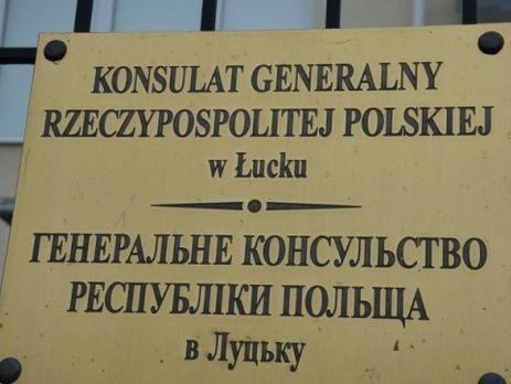 Картинки по запросу В Луцке ночью из гранатомета обстреляли консульство Польши