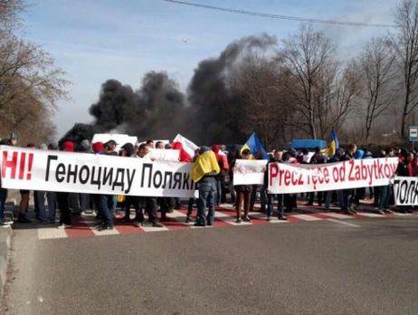 ВоЛьвове задержаны 80 участников блокады дороги награнице сПольшей