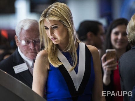 Семейный бизнес: Иванка Трамп будет бесплатно работать наотца вБелом доме