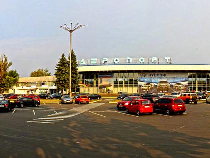 Луценко: Суд отдал приказ национализировать авиакомпанию Коломойского