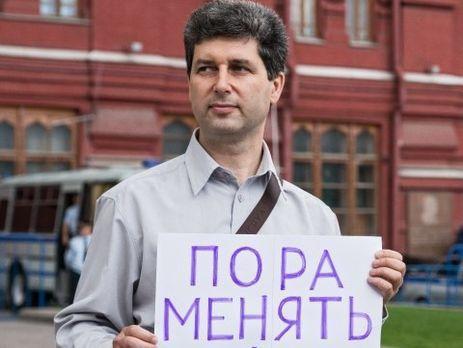 Активиста Марка Гальперина отвезли вполицию иоставили там навыходные