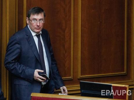 Луценко отверг возможность общей амнистии боевиков наДонбассе
