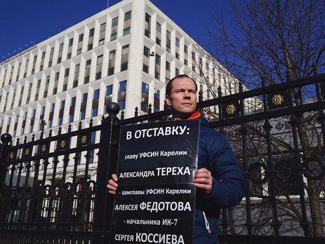 Ильдар Дадин вновь схвачен в российской столице впроцессе одиночного пикета