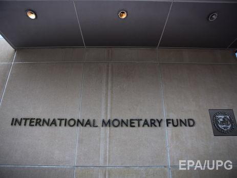 МВФ обнародовал договоренности о сроках пенсионной реформы в Украине