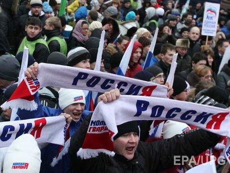 Кремль поручил губернаторам собрать людей намитинги против терроризма
