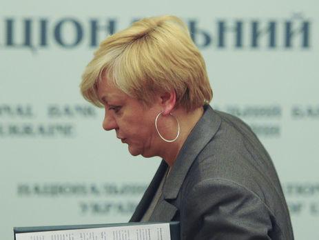 Гонтарева заявила активистам, что идет вотставку