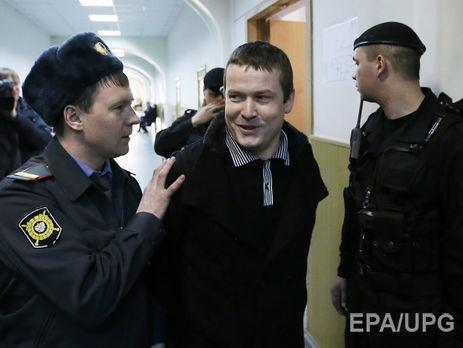 Леонид Развозжаев, осужденный по«Болотному делу» сегодня вышел изколонии вКрасноярске