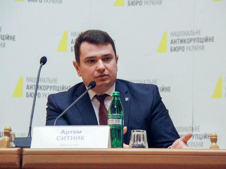 Нацбанк Украины попросил правоохранительные органы обеспечить бесперебойную работу русских банков