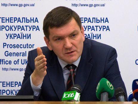 Горбатюк: Показания Вороненкова по«делу Евромайдана» небудут иметь силы всуде