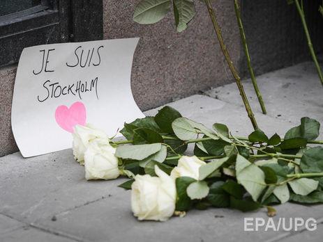 Подозреваемый втеракте вСтокгольме был сторонником ИГИЛ