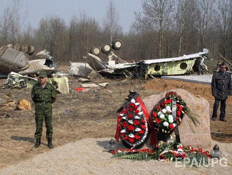 Смоленская трагедия: самолет развалился еще ввоздухе