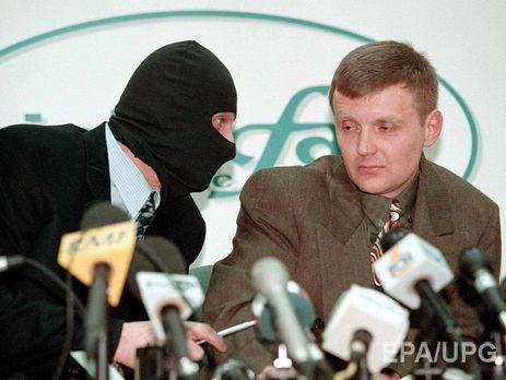 Следователь поделу Литвиненко объявил, что его пытались отравить в РФ