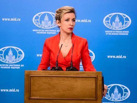 ВМИД нерассматривают заявления Тиллерсона перед визитом в столицу Российской Федерации как ультиматум
