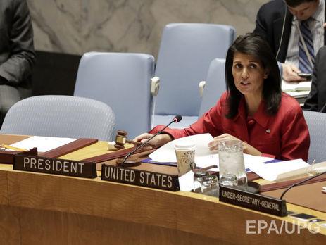 Хейли прокомментировала голосование в Совбезе ООН