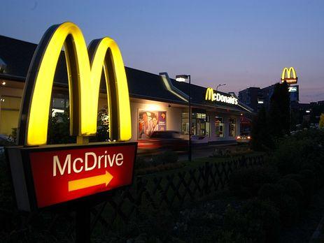 Восьмилетний ребенок угнал машину, чтобы добраться доMcDonald's