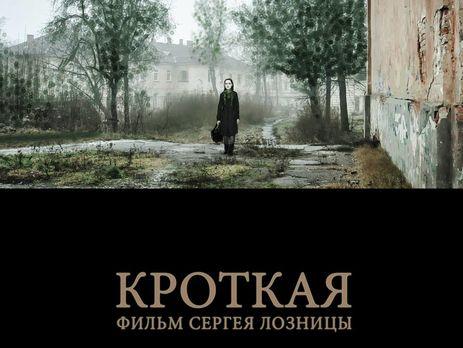 Скачать Торрент Фильм Кроткая - фото 4