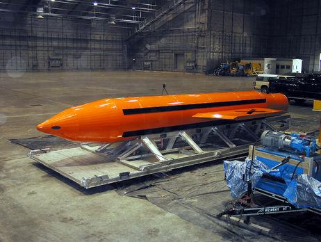 США скинули наИГ сверхмощную неядерную бомбу