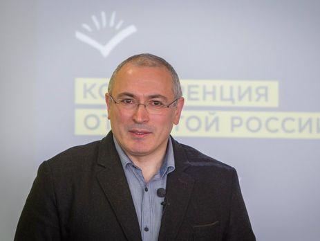 Ходорковський більше неголова «Відкритої Росії»