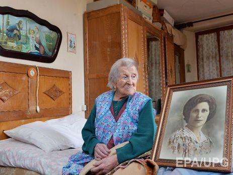 ВИталии скончалась самая старая женщина вмире