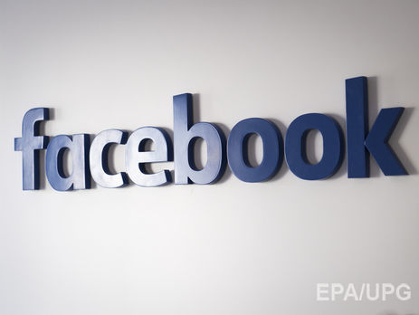 Фейсбук «очистился» для выборов воФранции