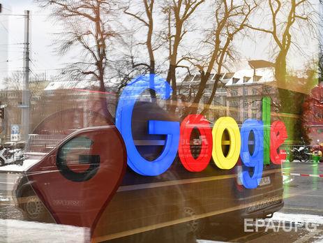 Google заключил соглашение с«Яндексом» опродвижении поискового сервиса