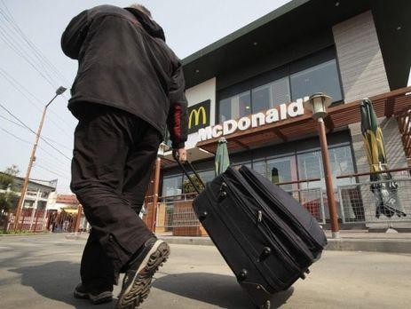 Украинский McDonald's реализовал помещения ваннексированном Россией Крыму