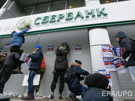 Вражда заимя: «Ощадбанк» одержал победу суд у«Сбербанка»