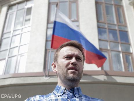 Навальный собрал неменее 300 тыс. голосов всвою поддержку