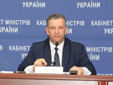 Розенко назвал непрофессионалом главу миссии МВФ вУкраине