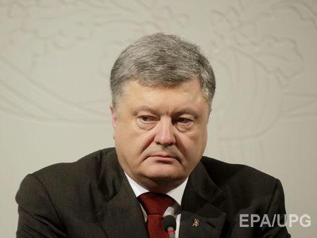 Порошенко заявил что Москва не выполняет свои обязательства по Минским соглашениям
