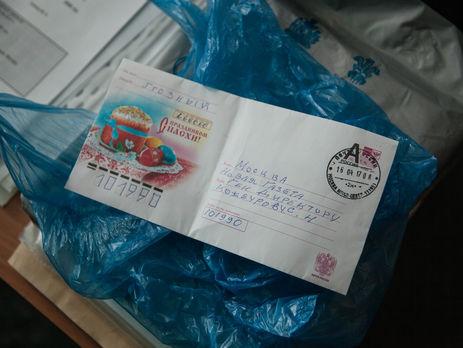 Вредакцию «Новой газеты» доставлен конверт сбелым порошком