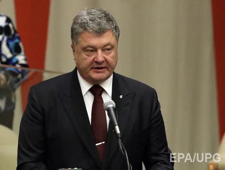 Порошенко: Развитие украинского кинопроизводства— главная  составляющая винформвойне против Российской Федерации