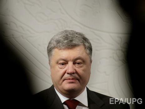 Порошенко заявил что Украина тратит на оборону больше некоторых стран НАТО