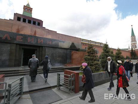Народные избранники  внесли нарассмотрение законодательный проект  озахоронении Ленина