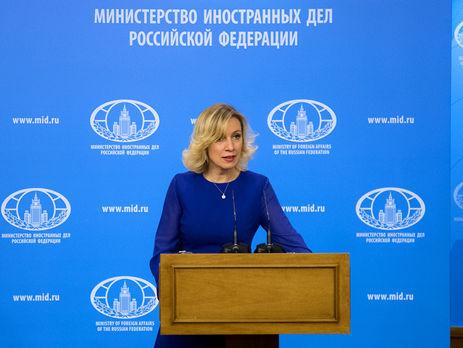 Арсен Аваков прокомментировал скандальное объявление  Олега Скрипки