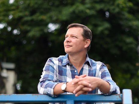 Ляшко: Мартыненко действовал как настоящий мужчина и политик