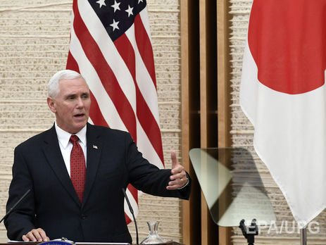 Пенс: США рассматривают все варианты для сохранения безъядерного статуса Корейского полуострова