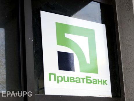 Обмен Qiwi RUB на ЯндексДеньги