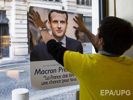 Макрон, согласно опросам, выиграет у Марин Ле Пен во втором туре выборов