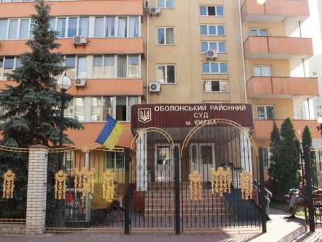 ВСП сократил судью, который должен был рассматривать дело В.Януковича