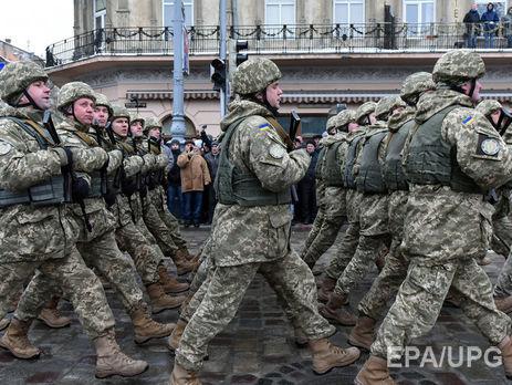 Через три года в Украине должен заработать реестр военнообязанных