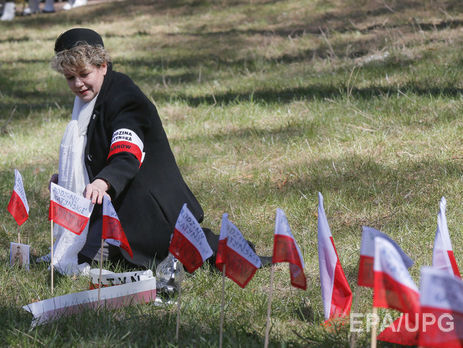 Университет нацпамяти приостановил легализацию польских мемориальных объектов вгосударстве Украина