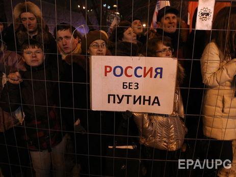Наакции «Открытой России» в северной столице задержаны несколько десятков человек