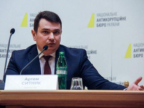 Прокуратура открыла против Супрун уголовные производства,— Сытник