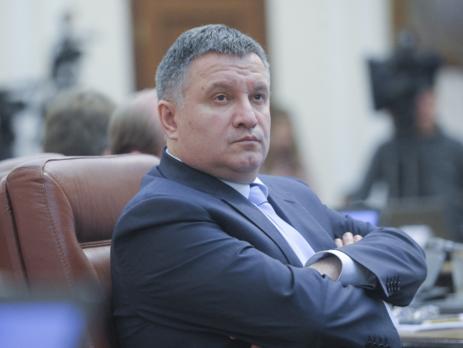 Российская Федерация попросила Интерпол объявить врозыск прежнего премьера Украинского государства