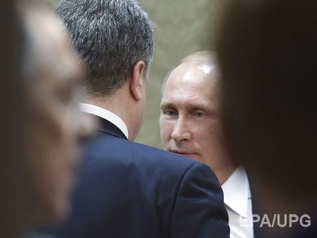 СМИ узнали отайном телефонном разговоре В. Путина иПетра Порошенко