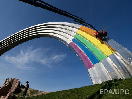 «Правый сектор» заблокировал роспись арки Дружбы народов вцвета радуги