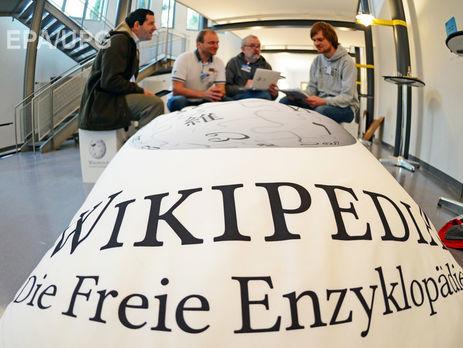 Власти Турции назвали причину блокировки «Википедии»
