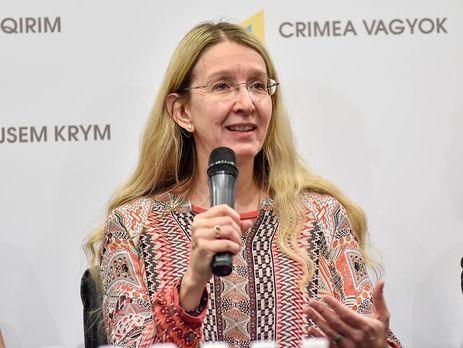 ГПУ неоткрывала уголовные производства вотношении Супрун,— Сарган